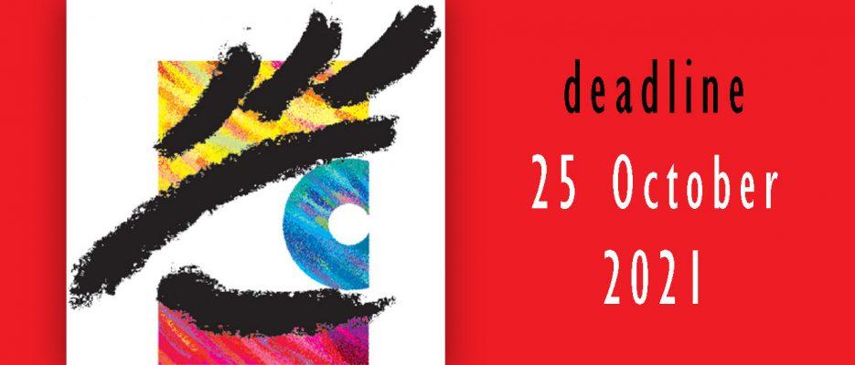 10 International Triennial of Stage Poster Sofia