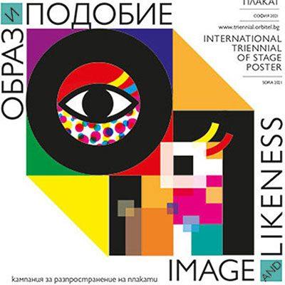 Obraz-i-Podobie-triennial-bg
